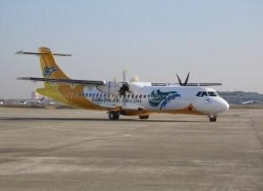 ATR72 pix3 JPG