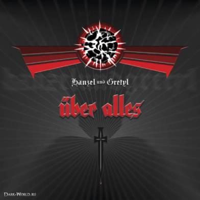 2003-Über-Alles-LP