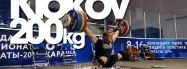 Dmitry Klokov 200kg Snatch at Almaty 2014 Worlds Training Hall