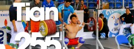 tin-tao-255-squat double