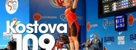 boyanka-kostova-109kg-snatch cover