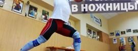 Oleksiy Torokhtiy Split Jerk Instruction