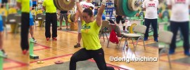 deng-wei-150kg-Clean-and-Jerk