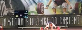 Tatiana Kashirina 140kg Snatch + 181kg Clean & Jerk