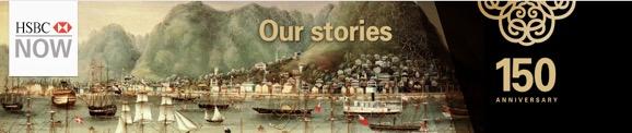 Celebrating a 150th birthday through storytelling