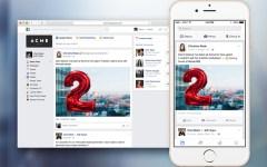 Facebookatworkscreenshots