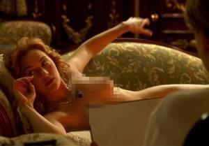Kate Winslet in 'Titanic'