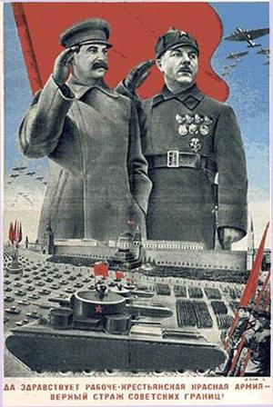 Да здравствует Красная Армия рабочих и крестьян - истинная стража советских границ!