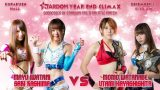 Watch Stardom Year End Climax 12/24/2018 Full Show Online Free