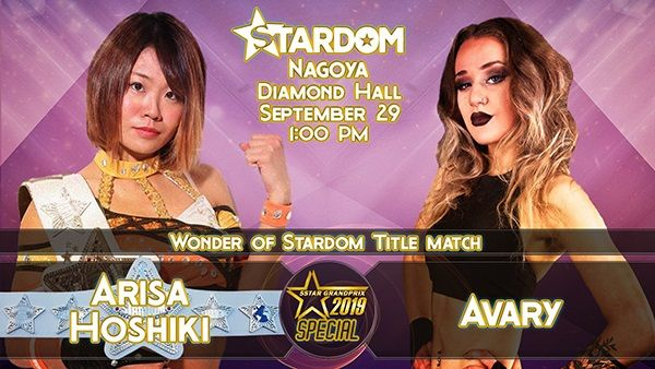 Watch Stardom 5 STAR Grand Prix 2019 Special In Nagoya Full Show Online Free