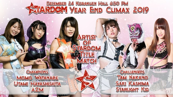 Watch Stardom Year End Climax 2019 Full Show Online Free