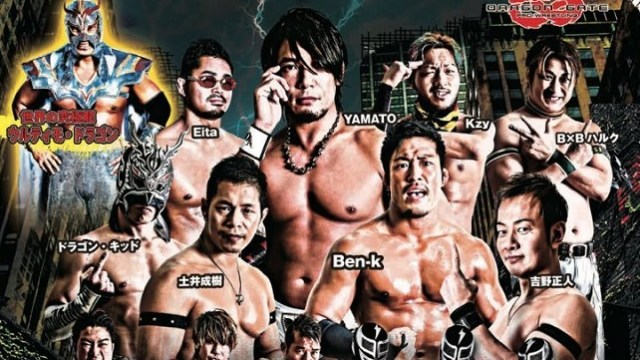 Watch Dragon Gate: Open the New Year Gate 2020 Day 1 Full Show Online Free