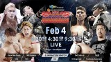 Watch NJPW Road to the NEW BEGINNING 2/4/2020 Full Show Online Free