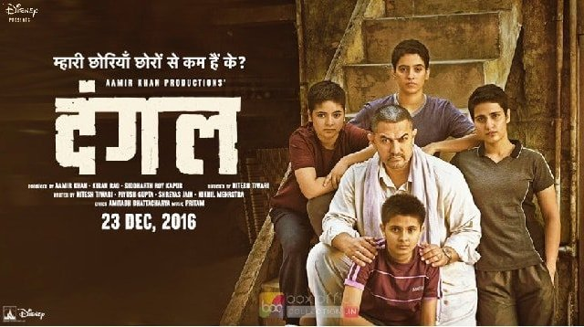 Watch Dangal (2016) Full Hindi Movie Online Free HD