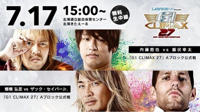 Watch NJPW G1 Climax 27 Day One 7/17/2017 Full Show Online Free