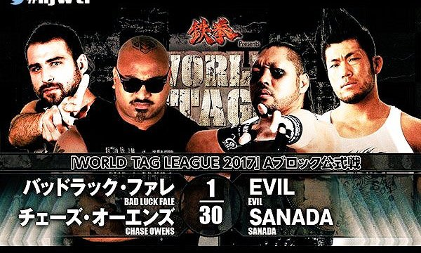 Watch NJPW World Tag League Day 7 11/25/2017 Full Show Online Free
