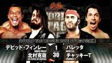 Watch NJPW World Tag League Day 12 12/2/2017 Full Show Online Free