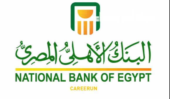 كشف حساب البنك الأهلي المصري صناع المال