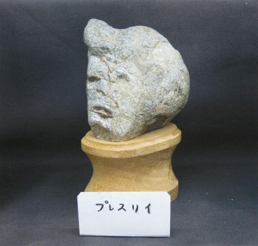 Rock face 2 photo