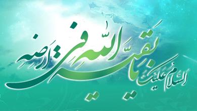 Image result for الإنسان  الكامل الإلهي