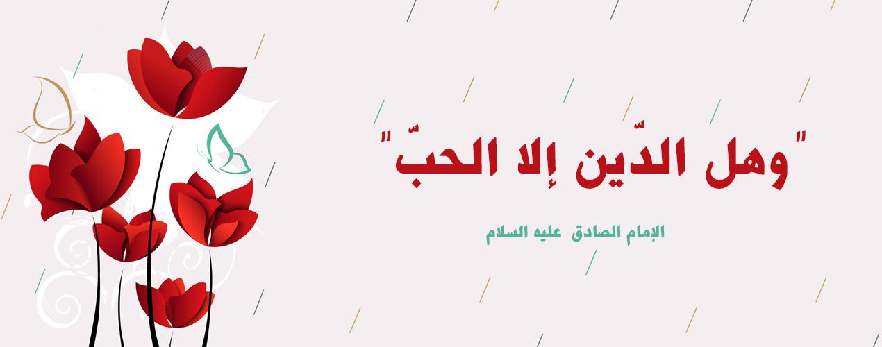 """Résultat de recherche d'images pour """"حديث الحقيقة لمولانا أمير المؤمنين عليه السلام"""""""