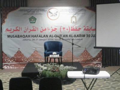 Musabaqah Al-Quran dan Hadits Tingkat Nasional Ke-11