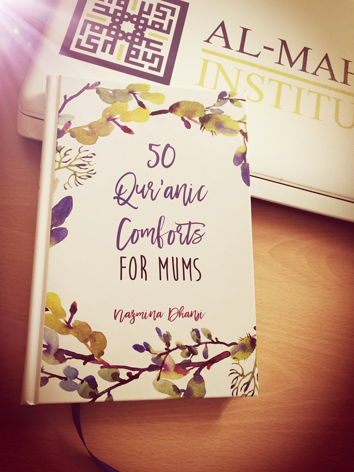 50 quranic comforts