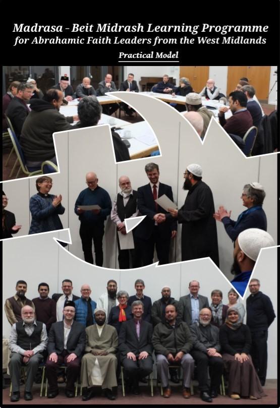 abrahamic faith leaders program