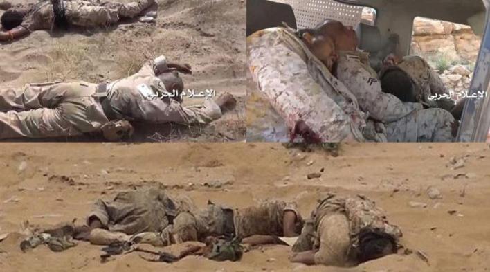 القتلى السعوديين في اليمن