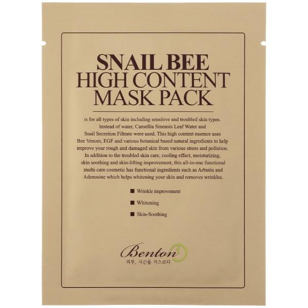 almaye-benton-masque-tissu-snail-bee-higt-hyperpigmentation