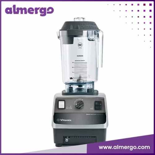 Mesin Blender Vitamix Drink Machine 2 Advance
