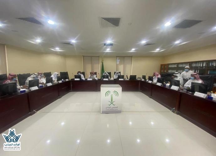 مجلس بلدي المِذنب يعقد جلسته الـسابعة والثمانون