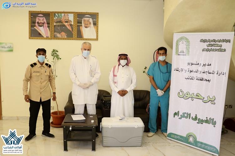 إدارة مساجد مُحافظة المِذْنَب تُقيم حملة التطعيم ضد الإنفلونزا الموسمية بالتعاون مع قطاع الصحة العامة بمستشفى المذنب العام