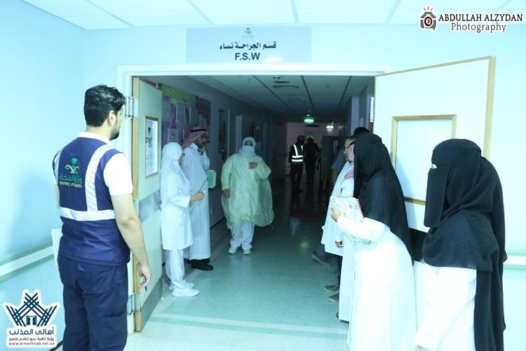 مستشفى المذنب العام ينفذ تجربة فرضية حريق وهمي بأقسام المستشفى