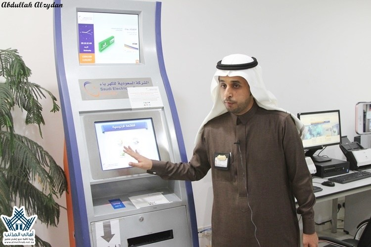 إعلاميين القصيم بزيارة تعريفية للشركة السعودية للكهرباء ومحطة توليد الكهرباء بالقصيم