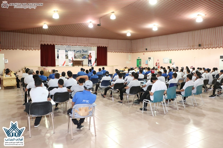 «الهلال الأحمر السعودي بالمذنب» يُفعل اليوم العالمي للإسعافات الأولية بالكلية التقنية بتغطية إعلامية موقع وسناب أهالي المذنب