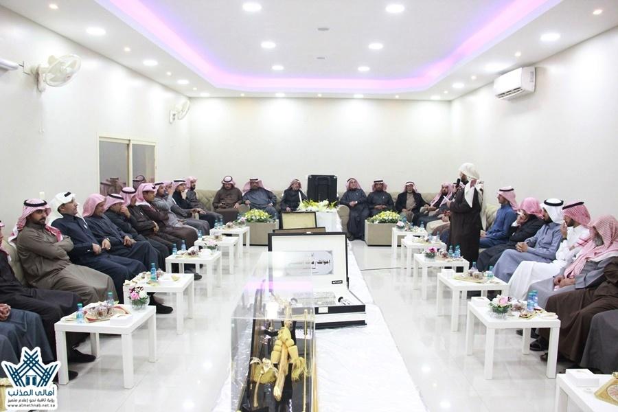 تغطية الإجتماع الشهري لعائلة العضيبي بمحافظة المذنب وتكريم سعادة اللواء:أحمد بن صالح العضيبي