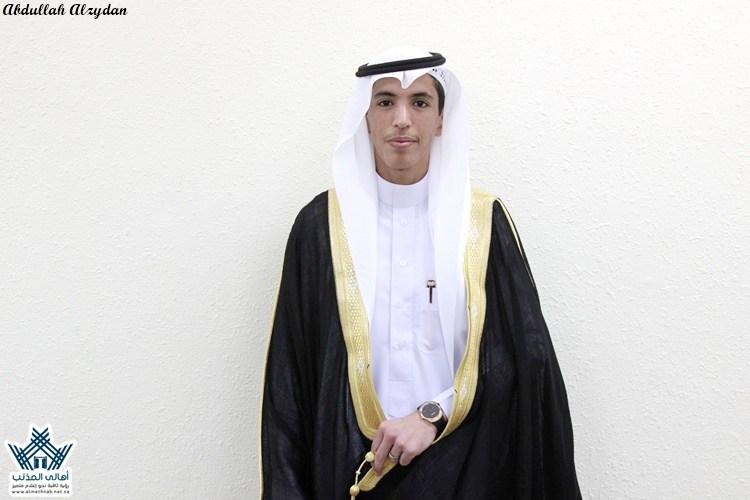 زواج الشاب:محمد ناصر الشبل على كريمة أ.يحيا محمد اليحيا بمحافظة المذنب