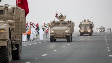 وقف مشاركة الإمارات في التحالف العربي