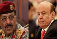 الرئيس هادي ينهي حلم الإمارات والسعودية