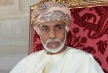 السلطان قابوس ينقلب على السعودية