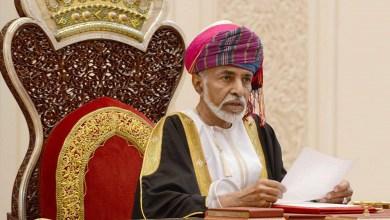 السلطان قابوس يصدر قرار عاجل