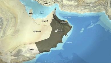 خريطة سلطنة عمان
