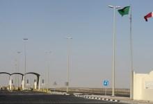 علم السعودية وقطر