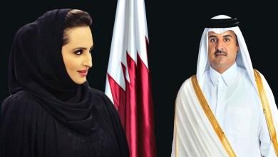 ظهور مثير لزوجة أمير قطر الشيخة جواهر