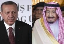 توجيهات عاجلة بشأن عملية نبع السلام