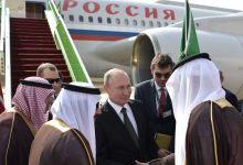 بوتين يتعرض لإهانة في مطار الرياض