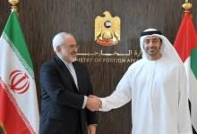 الإمارات توجه طعنة غادرة للسعودية