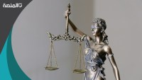 طريقة إلغاء إيقاف الخدمات وزارة العدل 1442