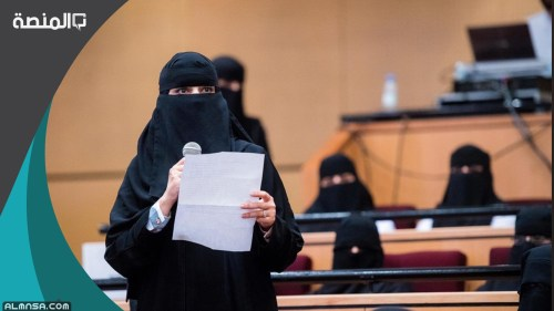 حقوق ابن المواطنة السعودية في وزارة العمل